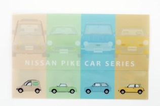 Nissan Pike Car face masks 01