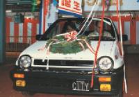 Pajero Manufacturing 1984-06 Honda City Cabriolet