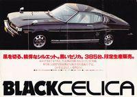 ToyotaCelicaA20Liftback-1977BlackEdition
