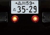 Hachette NissanSkylineR30-SeibuKeisatsu 12 round lights