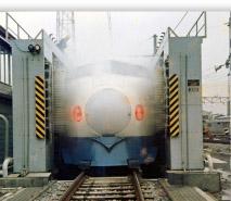 JCW carwash Shinkansen 02