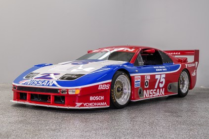 Nissan-300ZX-IMSA- (41)