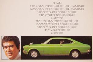 Toyota Carina catalog jp197606 SonnyChiba