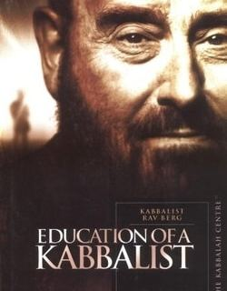 Berg: Education of a Kabbalist