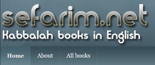 Logo and header of sefarim.net