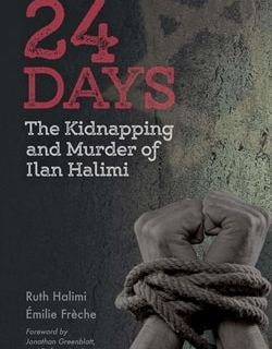 24 Days: The Kidnapping and Murder of Ilan Halimi by Ruth Halimi, Émilie Frèche