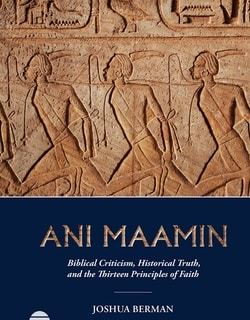 Ani Maamin: Biblical Criticism, Historical Truth, and the Thirteen Principles of Faith by Joshua Berman