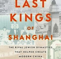 The Last Kings of Shanghai: The Rival Jewish Dynasties That Helped Create Modern China by Jonathan Kaufman