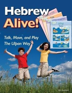Hebrew Alive! Talk, Move, and Play the Ulpan Way by Miri Avraham