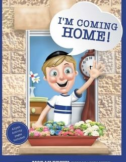 I'm Coming Home by Becky Perlowitz