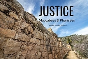 Justice: Maccabees & Pharisees by Judy Petsonk