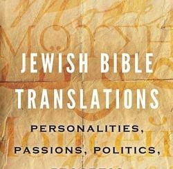 Jewish Bible Translations by Leonard Greenspoon