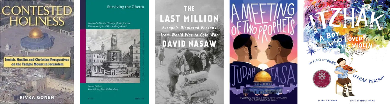 Most popular books in the first quarter of 2021 on JewishBookWorld.org