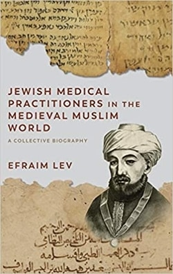 Jewish Medical Practitioners in the Medieval Muslim World: A Collective Biography by Efraim Lev