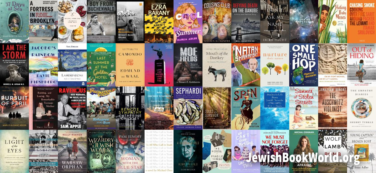 The 53 books posted on JewishBookWorld.org in July 2021