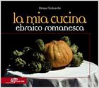 Bruna Tedeschi, La mia cucina ebraica romanesca, (Rome: Logart Press, 2008)
