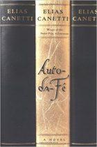 Elias Canetti, Auto-Da-Fé 1935 / Wedgwood - translator, 1946)