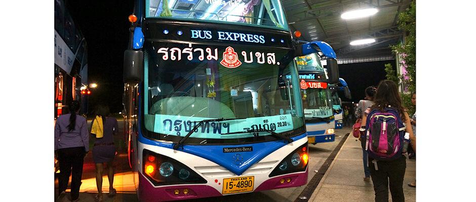 Бангкоктың автобусы