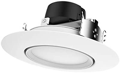 Satco S39472 9 watt LED Directional Retrofit Downlight – Gimbaled; 5″-6″; 2700K; California T24 Qualified Replaces S29472 8-Pack