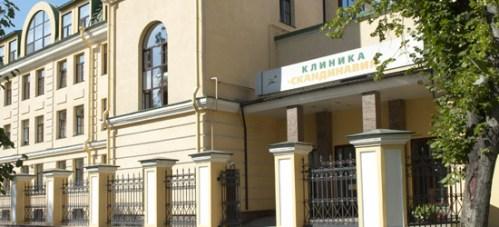 клиника скандинавия роддом спб прием беременных mamaclub.ru