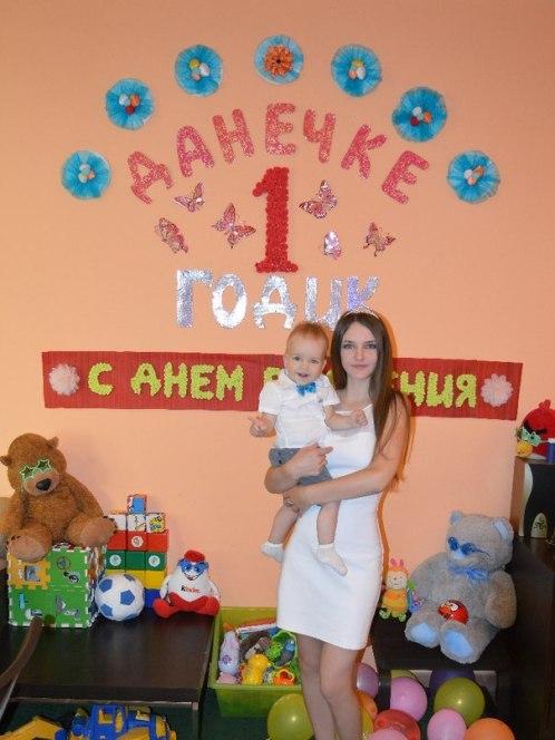день рождения Дани в детском центре