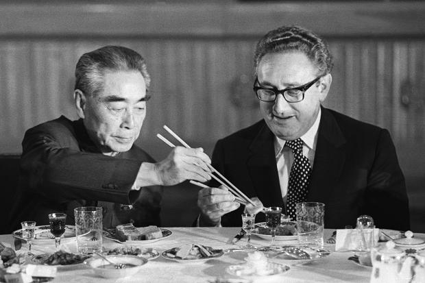 Henry Kissinger shares a meal with Chinese premier Zhou Enlai, Beijing, 1972