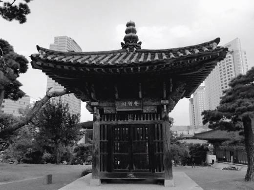 Seoul 3