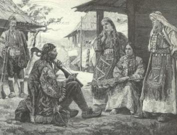 Bosanske tradicionalne nošnje