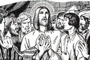 Mali Uskrs ili Bijela nedjelja