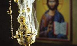 Običaji pravoslavnog krštenja