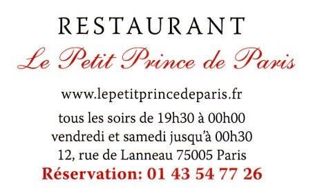 Le Petit Prince de Paris 7