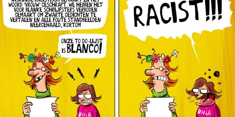 """""""Racisme dat niet onderhouden wordt, riskeert zomaar te verdwijnen"""""""