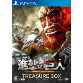 shingeki-no-kyojin-attack-on-titan-treasure-box-psvita-fr
