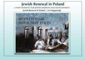 Prayer Book – Sidur Beit Polin