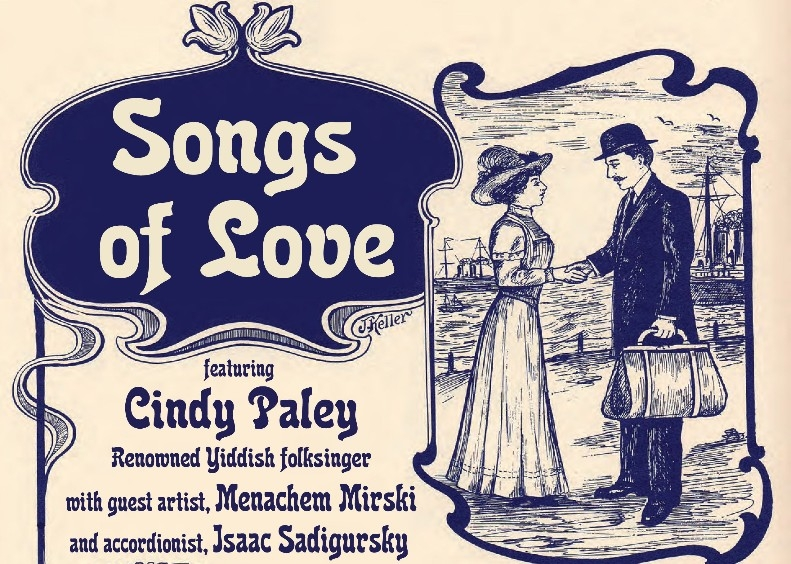 Yiddish Songs of Love ad