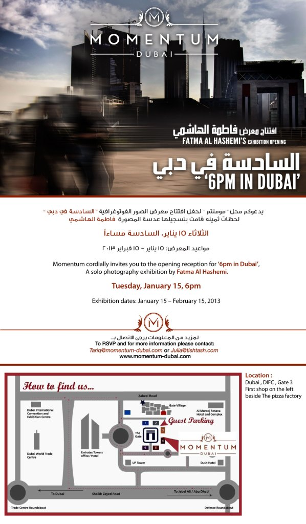 Fatma AlHashemi's invite of 6pm