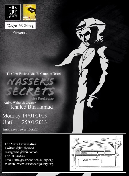 invitation-Nasser's Diaries_ for KBH