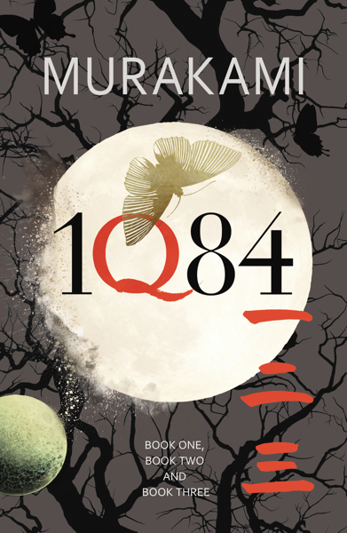 1Q84's Cover of the hardcover printed on 2011