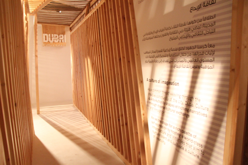 Dubai Culture booth by D04 - Picture provided by D04 team
