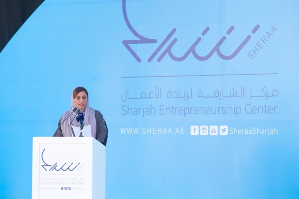 The Welcome Note By Sheikha Bodour bint Sultan Al Qasimi
