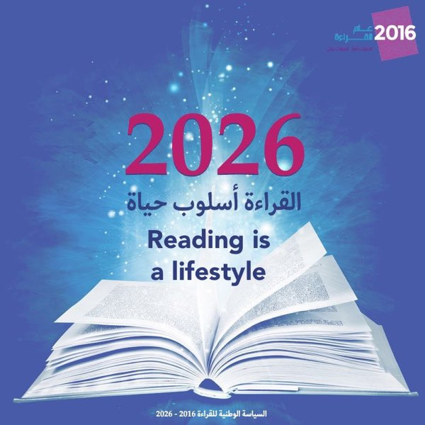 Reading lifestyle 2026_