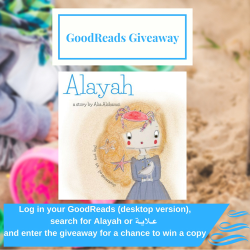 Alayah Goodreads Giveaway-2_