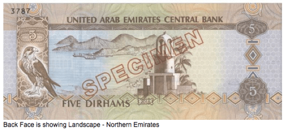 Figure 1: Shows five Dirhams banknote by Central Bank of UAE (Back face)