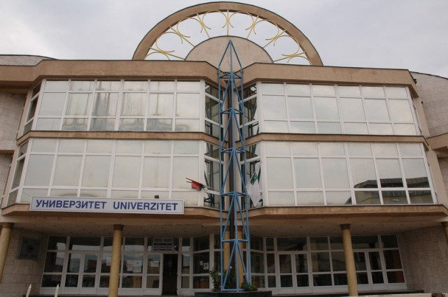 univerzitet-novi-pazar1