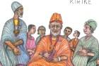 Kassé Mady Diabaté – Kiriké