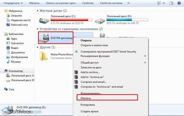 Способы, как записать диск на ПК с Windows 10
