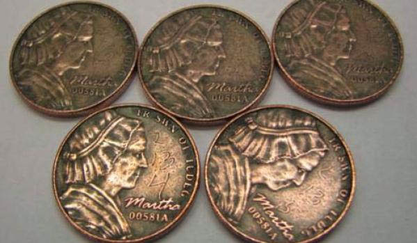 2013 Coin Modernization Act Update