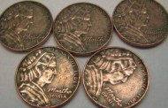 2013 Coin Modernization Act Update