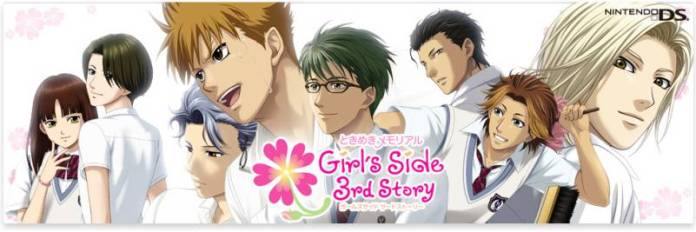 Konami Nintendo DS Girls Side 3rd story third Otome Games