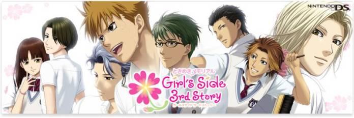 Konami Nintendo DS Girls Side 3rd story third Otome Games